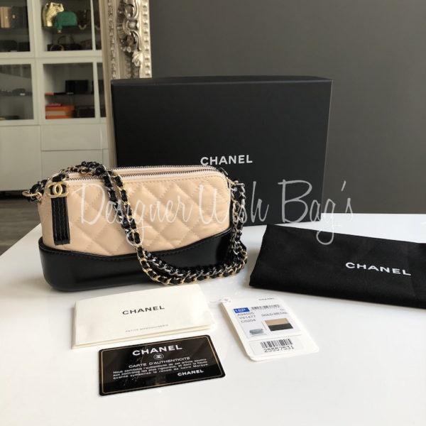 cc4a2eebfba1 Chanel Gabrielle Clutch On Chain. IMG 6897. IMG 6873